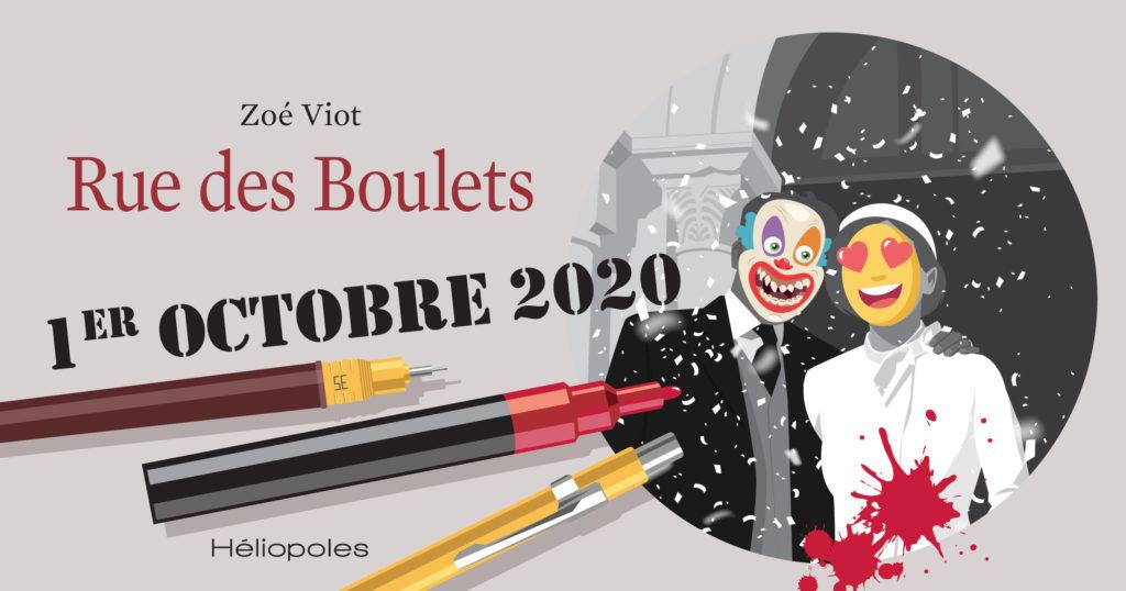 illustration Rue des Boulets de Zoé Viot